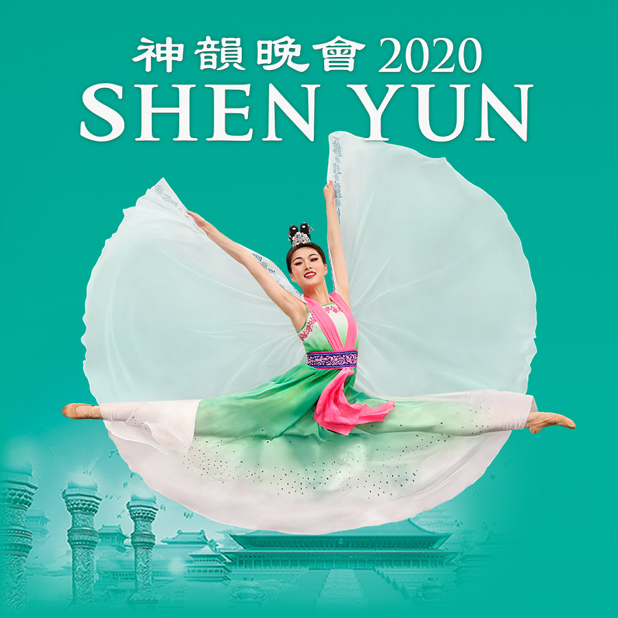 Image result for shen yun 2019